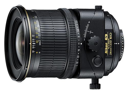 Nikon 24mm f/3.5D PC-E Revisión