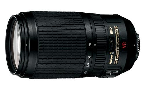 Nikon 70-300mm f/4.5-5.6G Revisión VR